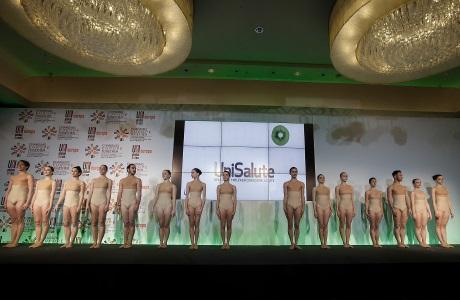 Corpo di ballo cerimonia apertura